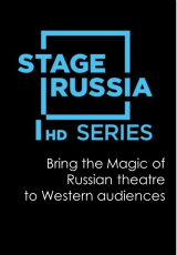 Poster for Stage Russia Season 2017
