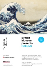 Poster for The British Museum Presents Hokusai
