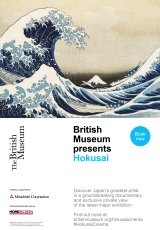 Poster for The British Museum Presents: Hokusai  (CTC)